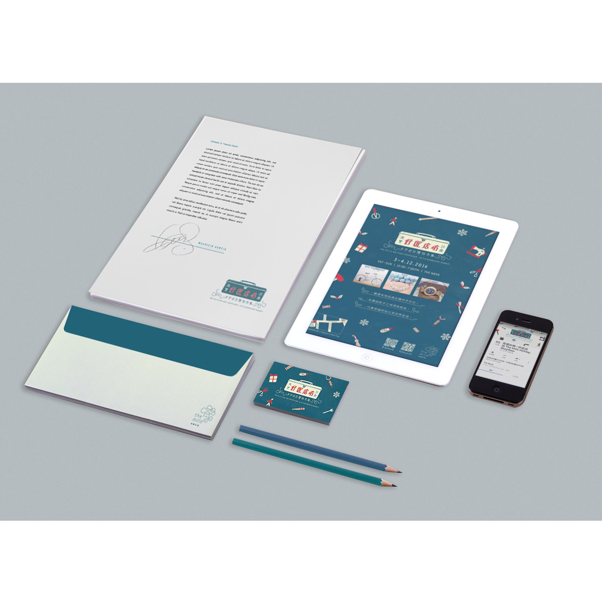 MillsEvent2-Website-Stationary-Set-2